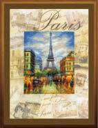 """Набор для вышивания РТ-0018  частичная вышивка """"Париж"""" 30х40см"""