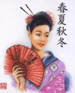"""Набор для вышивания 34905 """"Китаянка """" 38х47см"""