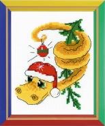 "Набор для вышивания НВ-126 ""Новогодний змей"" 13х16см"