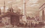 """Набор для вышивания ГМ-1292 """"Стамбул. Фонтан """""""