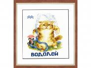 """Набор для вышивания ВЛ-011 """"Водолей"""" 15х13см"""